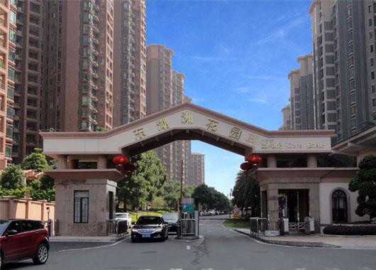 广州番禺东湖洲花园