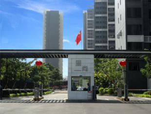 广州番禺星尚花园