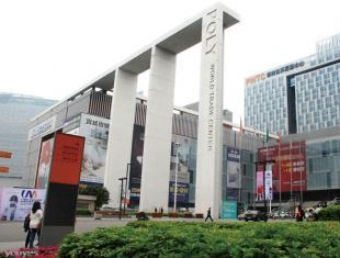 广州保利世界贸易中心