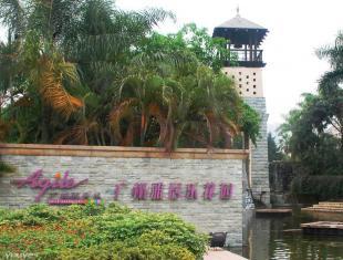 广州雅居乐花园(十年小雅)